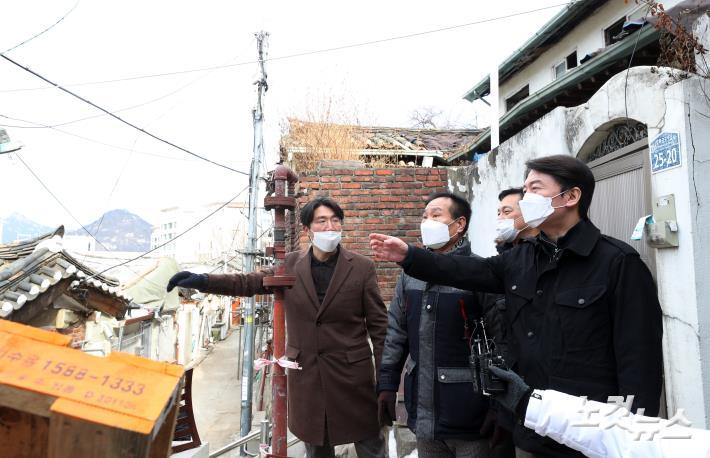 Ann Cheol-su یک منطقه مسکونی بد را پیدا می کند