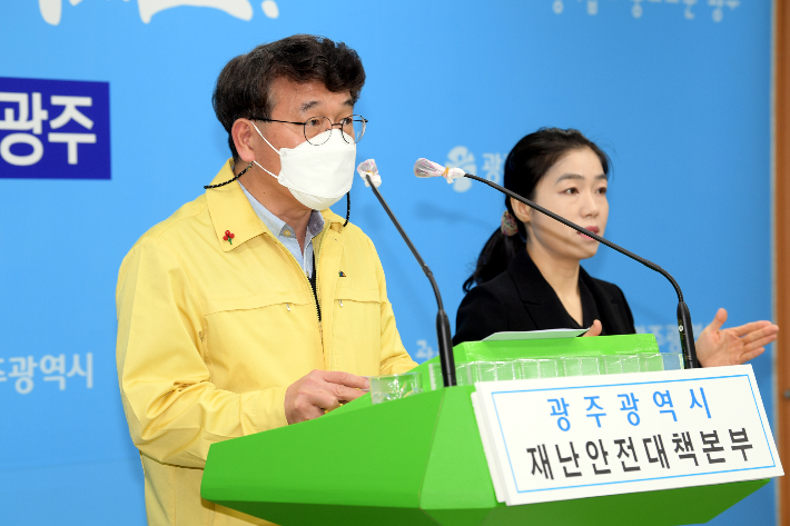 Gwangju مرحله 2 را که توسط 18 اجرا شد ، آسان کرد